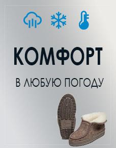 Оптовые продажи суконной и ПВХ обуви, Чесла